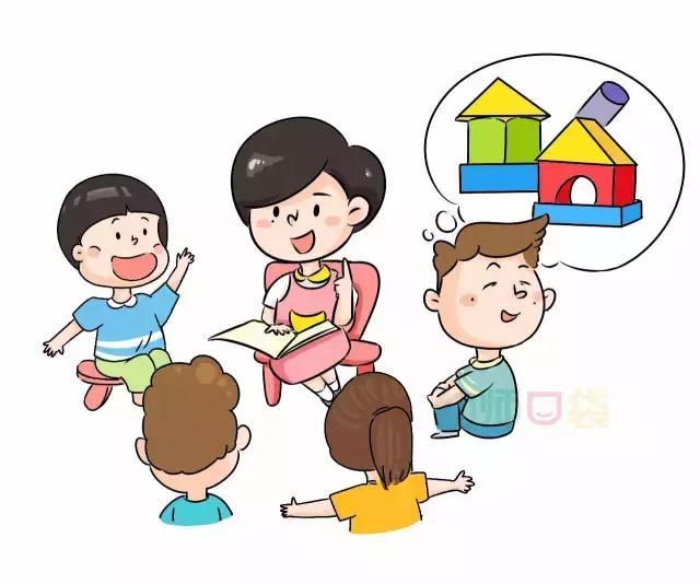 """幼儿园开学""""8不问"""",孩子轻松入园有保证"""